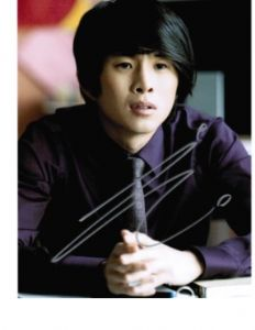 Justin Chon (The Twilight Saga)